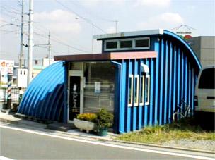 店舗 理容店 ドーム型 施設 建築 設計 倉庫 畜舎 工場 宝和工務 愛知県東海市名和町